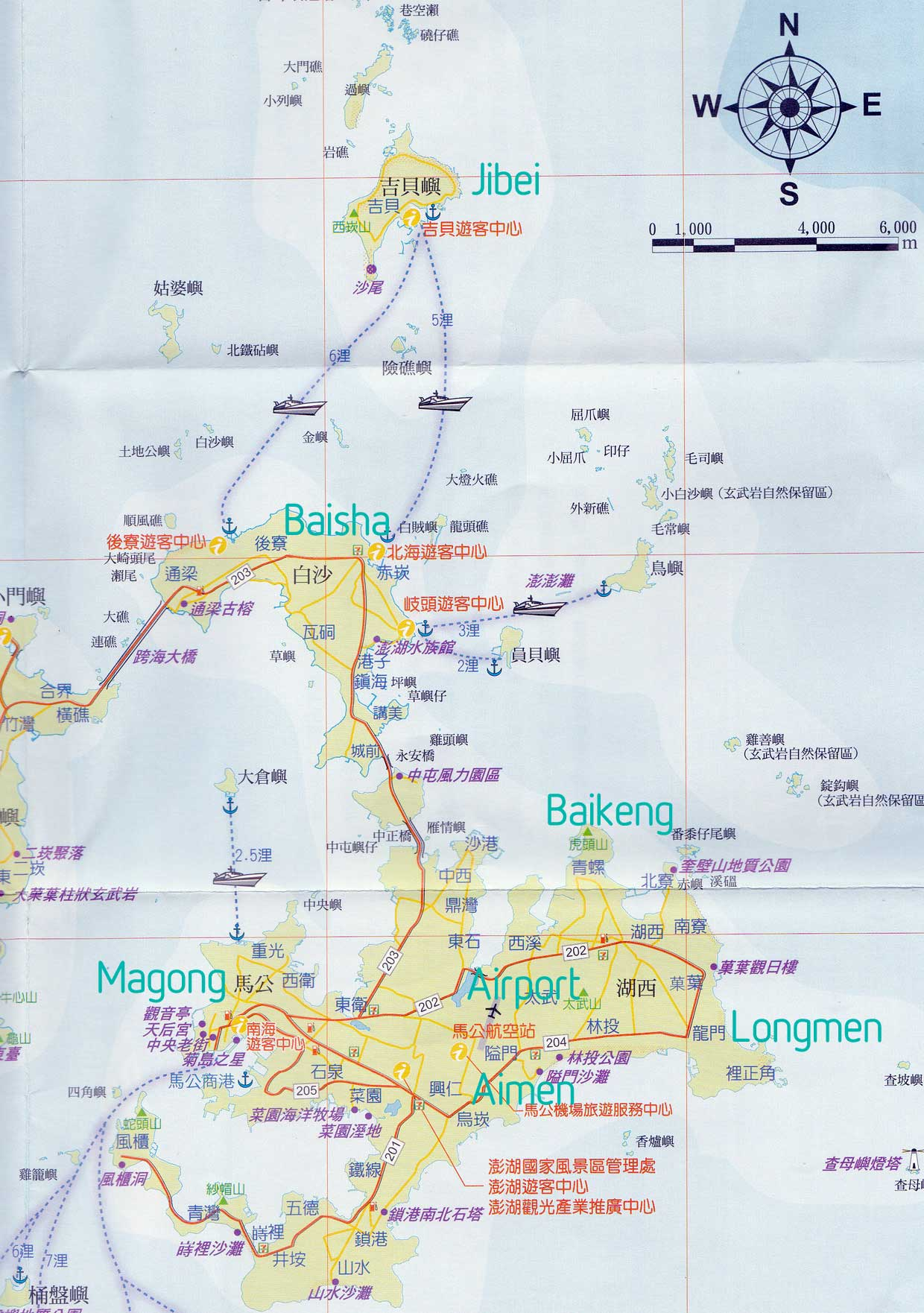 Detailed map of Penghu with main points of interest
